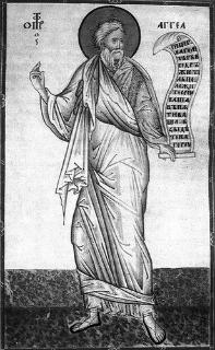 Агге́й (Хаггай) — один из последних пророков Ветхого Завета.