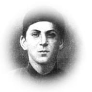 Сталин. 1894 г.