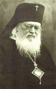 Архиепископ Лука (1877-1961), в миру профессор Валентин Феликсович Войно-Ясенецкий