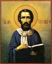 Иустин (II в.), святой отец, известный как Философ и Мученик, один из апологетов и отцов церкви.
