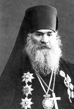 Архиепископ Никанор - епископ Русской православной церкви, архиепископ Казанский и Свияжский, богослов, археограф.