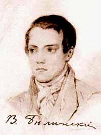 Виссарион Белинский (1811-1848), русский писатель, выдающийся литературный критик и публицист.