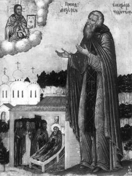 Елеаза́р А́нзерский (1656) — преподобный Русской церкви, основатель Свято-Троицкого Анзерского скита Соловецкого монастыря.