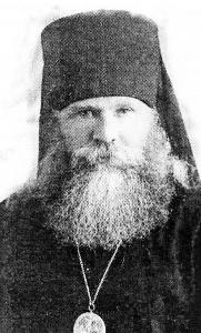 Архиепископ Венедикт (25 октября 1872 — 16 августа 1937) - епископ Русской православной церкви.