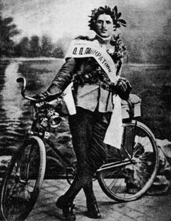 Онисим Петрович Панкратов (1888-1916) - русский спортсмен и военный лётчик, герой Первой мировой войны.