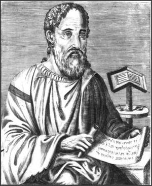 Евсе́вий Кесари́йский (ок. 263—340) — римский историк, отец церковной истории.