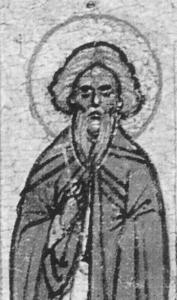 Агапий († ок. 320), воин, мученик Севастийский.