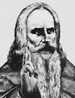 Авва́кум Петро́в (1620 - 1682)—видный русский церковный и общественный деятель XVII века, священник Русской православной церкви.