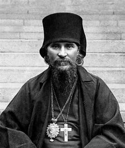Евдоким (Мещерский) - епископ Православной Российской Церкви, архиепископ Нижегородский и Арзамасский.