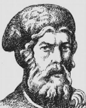 Ерофе́й Па́влович Хаба́ров-Святи́тский - русский землепроходец; происходил из крестьян из-под Великого Устюга.