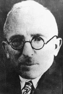 Ананий Трегубов, ученый в области переработки нефти, заслуженный деятель науки и техники РСФСР