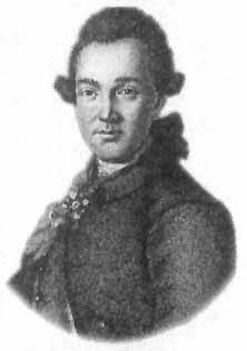 Матвей Федорович Казаков, великий русский архитектор, один из основоположников русского классицизма.