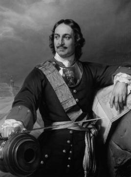 Пётр I Алексе́евич (9 июня 1672 год - 8 февраля 1725 год) — последний царь всея Руси и первый Император Всероссийский.