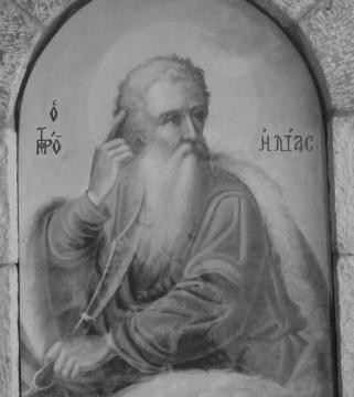 Илья́с (араб. إلياس) — исламский пророк (наби), посланный к народу Израиля.