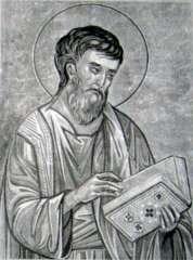 Святой апостол Филимон, обращен в веру апостолом Павлом, мученически скончался в I в.