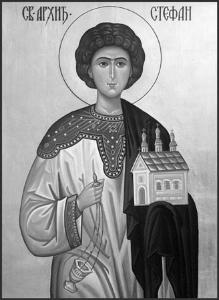 Сте́фан Первому́ченник - первый христианский мученик, происходивший из диаспоры евреев.
