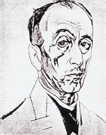 Аким Львович Волынский (1863—1926), историк искусства, литературный критик, один из ранних идеологов русского модернизма.